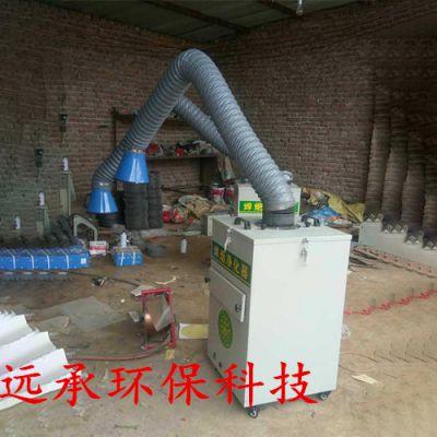 山东电焊机焊接烟尘烟雾除尘器 工业空气移动式焊烟净化器