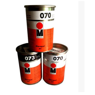 供应玛莱宝PY系列丝印移印环保油墨,中国总代理恒晖