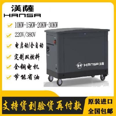现货供应25kw汽油发电机 静音款房车发电机