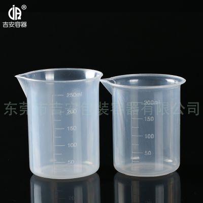 供应250ML、500ML、1L量杯(107)