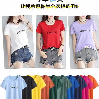 深圳衣服印字,专业衣服印刷,可做加急件, 十套起印! 几元女装纯棉短袖T恤批发