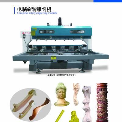 华洲数控hz-00平面雕刻机,雕花机,精雕雕刻机厂家直销