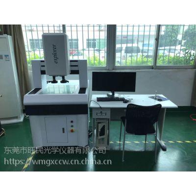 旺民龙门式双远心镜头自动测量仪CNC-4030M