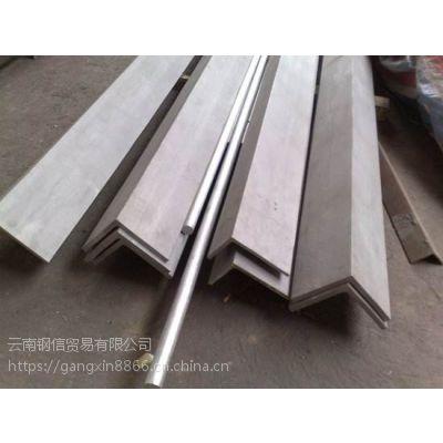 云南角钢直销价格昆明角钢销售厂家批发报价