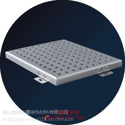 穿孔铝扣板的吸音原理是什么