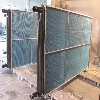 加工定制鑫鼎各尺寸优质铜管表冷器冷凝器/空调机组表冷器