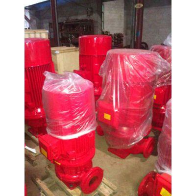 消防水泵流量/消火栓泵厂家/多级泵压力/3CF认证