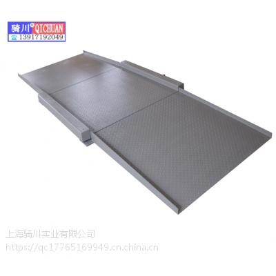 宁夏1000kg超低电子地磅,银川2000kg超低台面电子磅秤骑川销售点