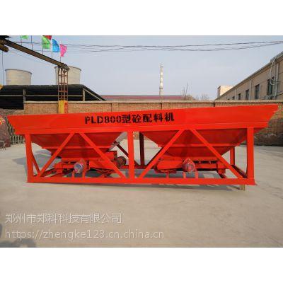 溧阳郑科800型两仓精准皮带配料机厂家发货