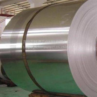 供应316精密不锈钢带 冷轧不锈钢带 超薄不锈钢带 可定制分条