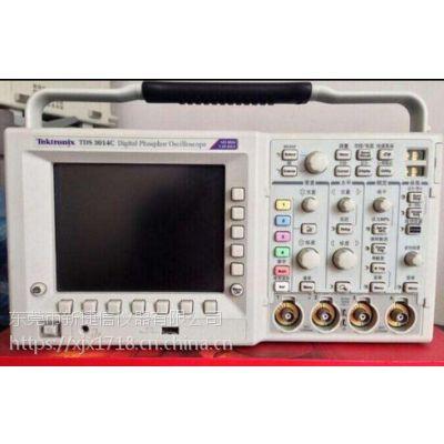 求购处理TDS3014C/回收TDS3014C示波器