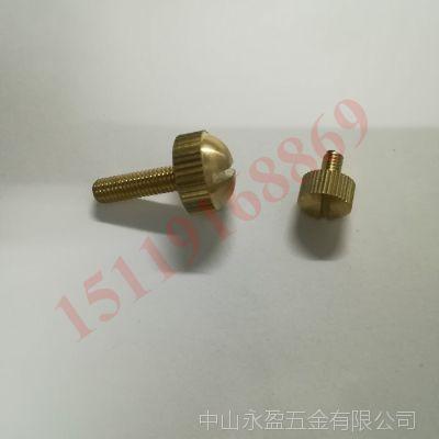 油烟机面板螺丝M34568