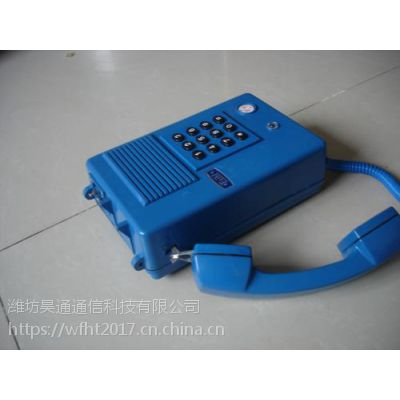 调度室直通电话系统