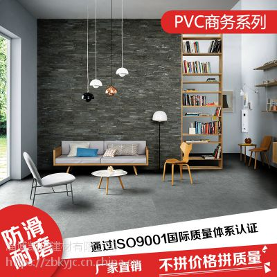 淄博凯亿建材 供应PVC石塑地板 塑胶地板 楼梯踏步 楼梯防滑条等