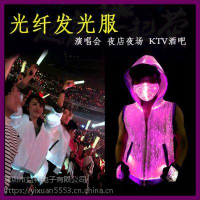 光纤发光衣服演唱会舞蹈表演服饰LED闪光衣服七彩发光卫衣外套