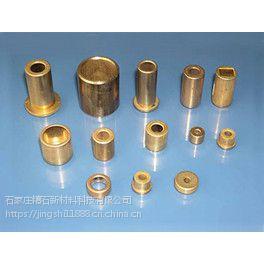 精石铜基结构零件