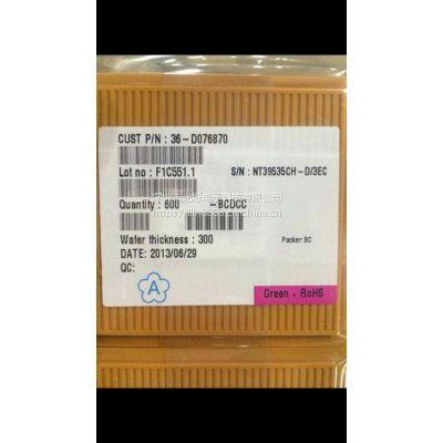 高价回收VHINT35597+-2Q驱动芯片-回收液晶驱动IC收购裸片IC