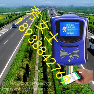 GPRS车载公交刷卡机-城市公交收费机-公交大巴刷卡机