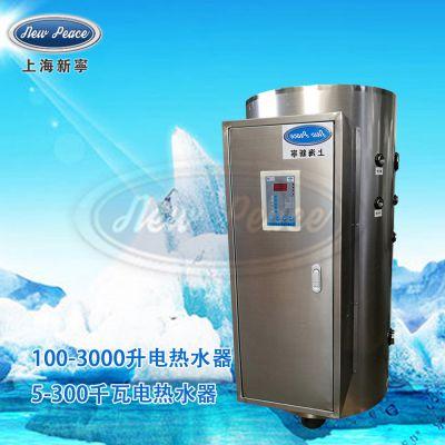 能提供浴室100人洗澡的热水器(仅需一台热水器)