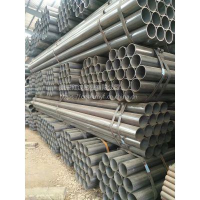 重庆焊管 热镀锌焊管 Q235焊管