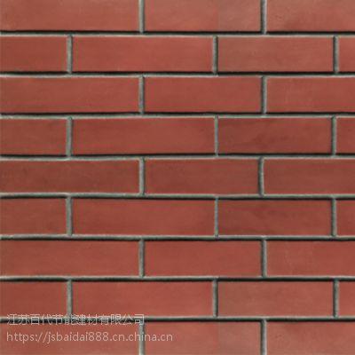 甘肃软砖河北软瓷砖百代软石纹理规格可定制