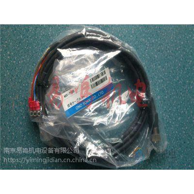 厂家直销日本小野测器ONOSOKKI旋转检测器信号电缆MX-7110