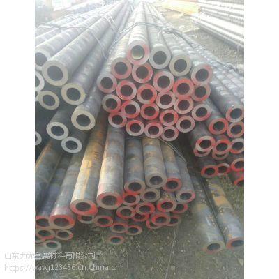 16mn厚壁钢管冷拔管20#精轧钢管批发零售