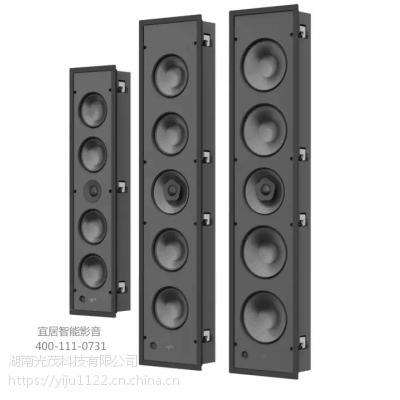 舒适的视听空间,百里登Paradigm CI Pro专业系列扬声器