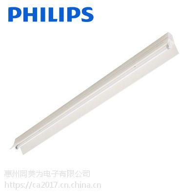 飞利浦TMS018支架1.2米0.6米0.9米18W