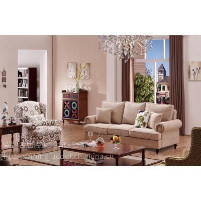 简美风格客厅家具-休闲布艺沙发组合