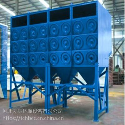 天辰环保厂家直销除尘设备滤筒除尘器设备