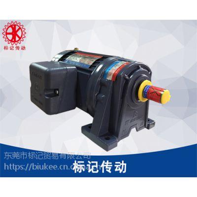 台湾东力TL齿轮减速电机 三相PL卧式齿轮减速马达