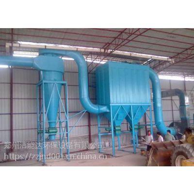 供应涂装车间空气净化除尘器---郑州洁能达环保除尘器