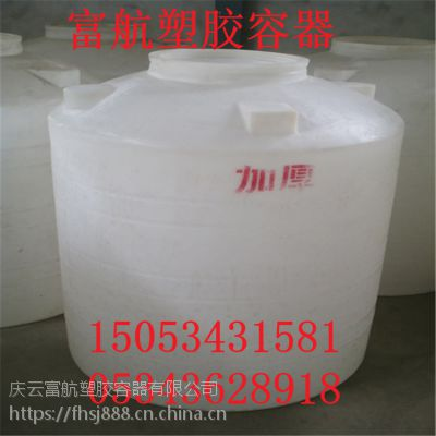 5T塑料水塔耐酸碱储水罐 大圆桶 化工桶