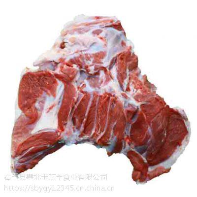 塞北玉羔羊右玉羔羊肉