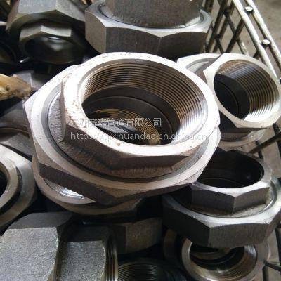 碳钢厂家供应承插焊活接头 螺纹活接头 规格齐全 BW
