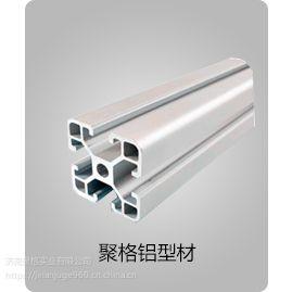 山东工业铝型材 流水线铝型材济南铝型材切割加工厂家