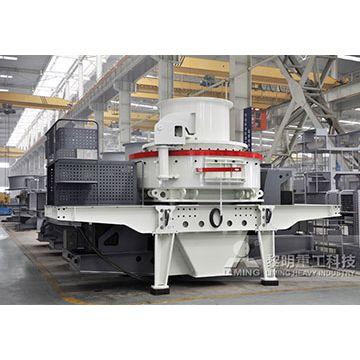 时产100吨的小型制砂机哪里有卖?