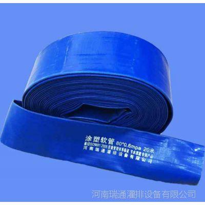 高强度涂塑软管