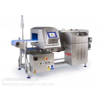 供应 LOMA IQ4 输送式金属检测机 英国原装进口品牌