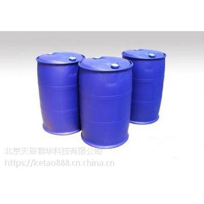 供应锅炉管道清洗用锅炉除锈剂除油剂价格
