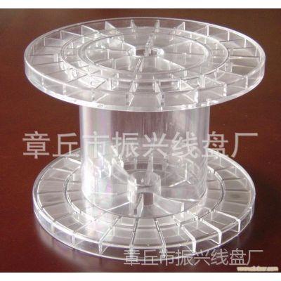 供应漆包线塑料线盘 塑料线轴 塑料轴  绕线盘 塑料卡盘