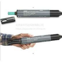 金洋万达/美国HOBO 水下溶解氧记录仪U26-001