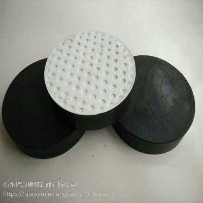 橡胶支座 公路桥梁 球形滑板橡胶支座厂家直销大量供应