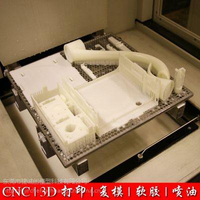 松岗产品抄数打样 公明塑料手板结构加工 深圳工业级手板3d打印