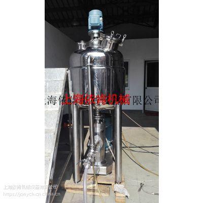 工业化搅拌机的,上海高端型批次搅拌机,半自动操作搅拌机,串联式搅拌机