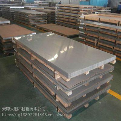 天津SUS304不锈钢板厂家 304美标ASTM执行标准不锈钢板