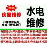 武汉空调移机高价回收、主要回收空调冰箱洗衣机13986161738