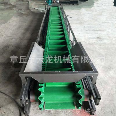 厂家供应皮带输送机  大倾角皮带机  带裙边格挡  PVC材质 加工定