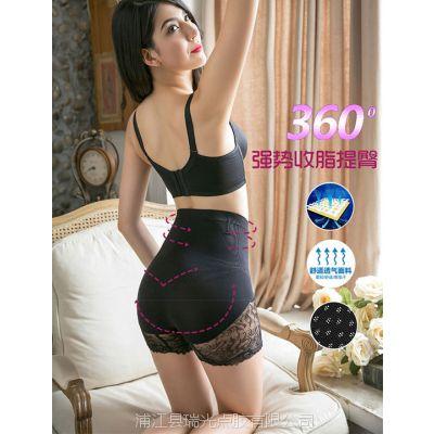 薄款收复内裤价格,薄款收腹内裤厂家,夏季塑身裤生产厂家